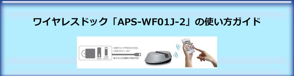 wirelessdog看板画像